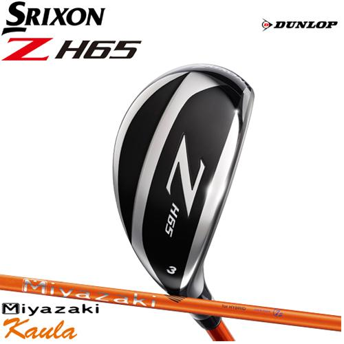 [해외구매대행] 던롭스릭슨 ZH65 유틸리티 Miyazaki kaula 7 for hybrid 카본 샤프트