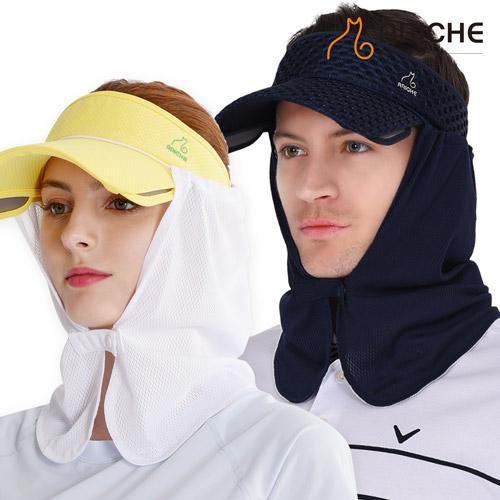 [아리체][2장묶음]남녀공용 자외선차단 뒷목가리개/골프/등산/산책