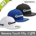 테일러메이드 뉴에라 TOUR 스냅백 골프모자 3종