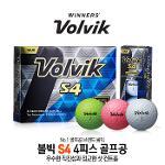 볼빅 정품 S4 우레탄커버 4피스 컬러 골프공(1다즌/12알)