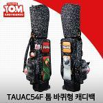 TALKINGTOM 톰 TAUAC54F 바퀴형 캐디백 골프백