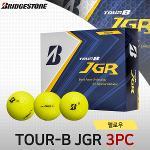 브리지스톤 TOUR-B JGR 3피스 골프볼 골프공 옐로우