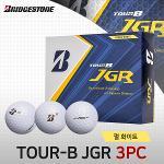 브리지스톤 TOUR-B JGR 3피스 골프볼 골프공 펄화이트