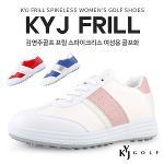[김영주골프] KYJ 프릴 스파이크리스 여성용 골프화