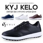 [김영주골프] KYJ 켈로 스파이크리스 남여공용 골프화