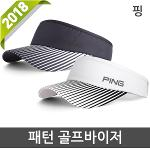 2018신상 핑 패턴 남성 바이저 썬캡 2종택1