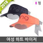 2018신상 핑 하트 여성 바이저 썬캡 2종택1