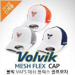 볼빅 VAFS MESH FLEX 매쉬망사 플렉스 캡 골프모자