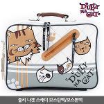 둘리 나캣 스캐이 보스턴백/보스톤백/여행가방