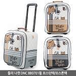 둘리 나캣 DNC bb0701 휠 보스턴백/보스톤백/여행가방