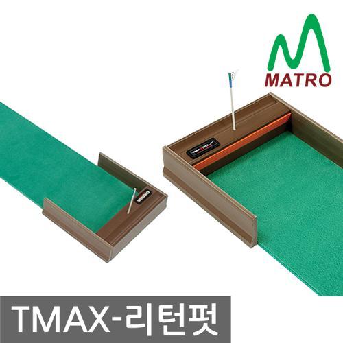리턴펏  직선감각 리듬감각 집중력향상 골프매트 골프연습 골프용품 홀컵 타겟 골프 퍼팅연습