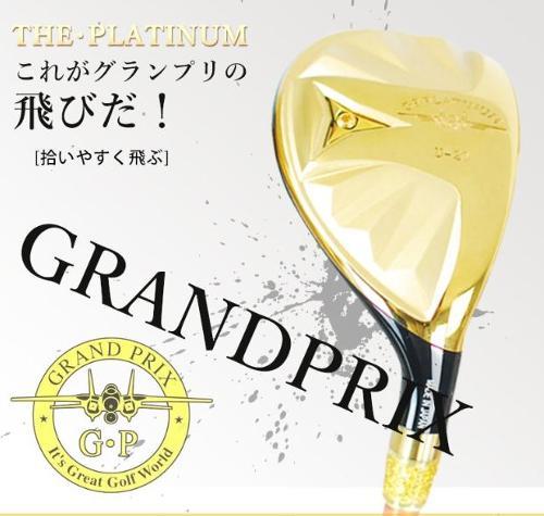 [해외구매대행]그랑프리 고반발 GP 플래티늄 유틸리티 한정판매