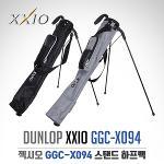 [2018년신제품]던롭 젝시오 GGB-X094 초경량1.5kg 스탠드 하프백[4.5인치]