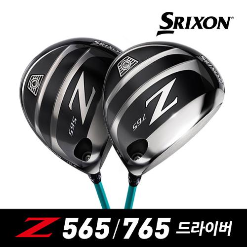 던롭코리아 스릭슨 Z565/Z765 드라이버 (TP/남성)