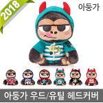 2018신상 아둥가 우드 유틸리티 헤드커버 6종택1