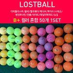[타이틀리스트 외] 로스트볼 B+등급 컬러 혼합 50개 1세트_239800