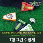 골프 T형 그린 수평기 경사체크 필드필수품