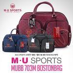 [2018년신상품]M.U SPORTS 엠유 스포츠 MUBB703M 보스턴백-3종칼라