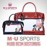 [2018년신제품]MU SPORTS 엠유스포츠 MUBBB803M 폴리우레탄 보스턴백-2종칼라