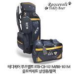 [정품]테디베어 루즈벨트 RTB-CB-101M/BB 골프백세트 남성용