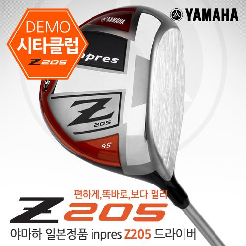 골핑특가 50자루한정/(A~B+)급시타클럽)야마하 정품 인프레스 INPRESS Z205 남성 드라이버