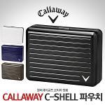 스크래치상품역마진특가!/캘러웨이 정품 C-SHELL(C-쉘) 하드케이스 남여공용 골프 파우치