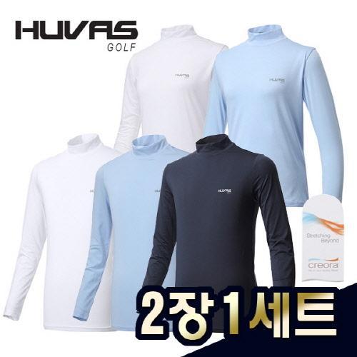 휴베스골프 남성/여성 냉감 스판소재 기능성티셔츠 2장 1세트