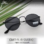 그린아이즈 정품 GMT-PL-R-SM(BK) / 라운드 스모크편광 선글라스(블랙)