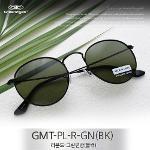 그린아이즈 정품 GMT-PL-R-GN(BK) / 라운드 그린편광 선글라스(블랙)