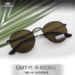 그린아이즈 정품 GMT-PL-R-BR(BK) / 라운드 브라운편광 선글라스(블랙)