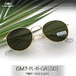 그린아이즈 정품 GMT-PL-R-GN(GD) / 라운드 그린편광 선글라스(골드)
