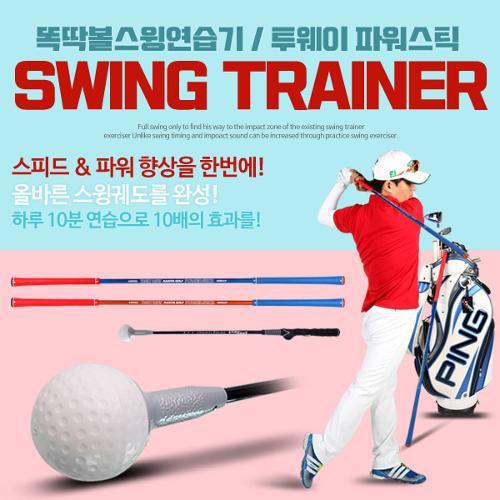 [황금꿀특가] [KAXIYA] 카시야 골프 인기 스윙연습기
