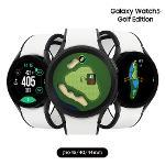 [런칭기념사은품]삼성 갤럭시 워치 액티브2 골프 에디션 GPS 거리측정기(2종택1)