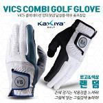 [지온골프] VICS 콤비네이션 양피덧댐 남성용 매쉬 골프장갑