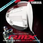 골핑단독/새상품/야마하 일본정품 리믹스 RMX116 투어 남성 드라이버-커스텀샤프트/TOUR AD GP5