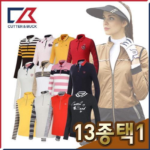 (추석연휴특가) 커터앤벅 여성 국내생산 간절기 가을 카라 긴팔티셔츠 13종 택1