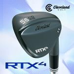 (던롭코리아정품) 클리브랜드 RTX4 블랙사틴 스틸 웨지(MODUS3 120)