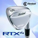 (던롭코리아정품) 클리브랜드 RTX4 투어사틴 스틸 웨지(MODUS3 120)