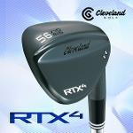 (던롭코리아정품) 클리브랜드 RTX4 블랙사틴 스틸 웨지(DG S200)
