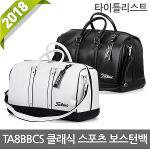 2018 타이틀리스트 클래식스포츠 TA8BBCS 보스턴백