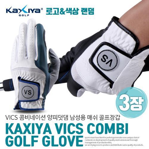 [XEEON] VICS 콤비네이션 양피덧댐 남성용 매쉬 골프장갑 3장