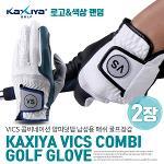 [XEEON] VICS 콤비네이션 양피덧댐 남성용 매쉬 골프장갑 2장