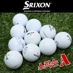 [스릭슨] SRIXON 3피스 로스트볼/골프공 A등급_10알 구성_241688