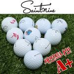 [세인트나인] SAINTNINE 3피스 로스트볼/골프공 A+등급_10알 구성_241687