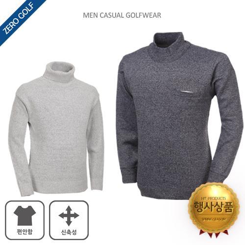 [파크타운 外]캐주얼한 간절기 하프넥 무지 티셔츠 2종 택일