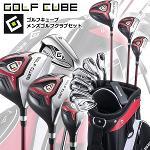 [해외구매대행] 일본 정품 골프 큐브 풀세트 11본세트 카본 sr