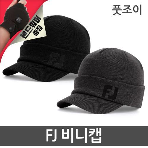 2018신상 풋조이 FH18BCP 비니캡 모자 2종택1
