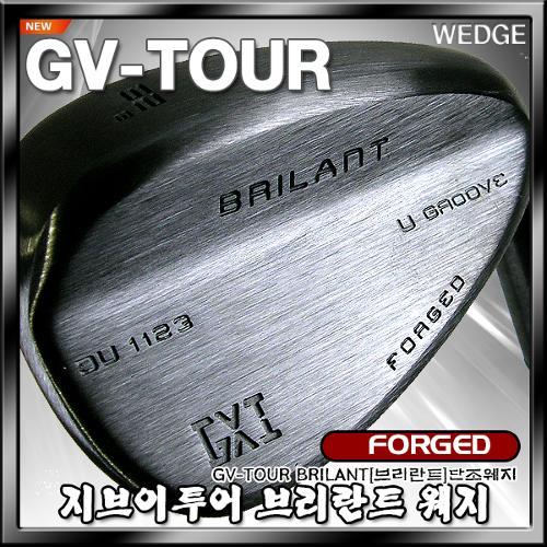 [지브이투어] 2019년형 GV TOUR 브리란트(BRILANT) 단조 스틸웨지[남성]