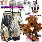 [일본구매대행] MU 스포츠 703V4900 여성 골프 하프 8 개세트(캐디백증정)