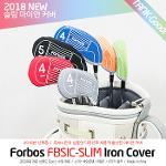 (18 NEW) 포보스 정품 FBSIC-SLIM 슬림 아이언 커버